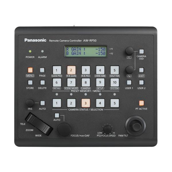 panasoinic-aw-rp50-ptz-controller-hire-2